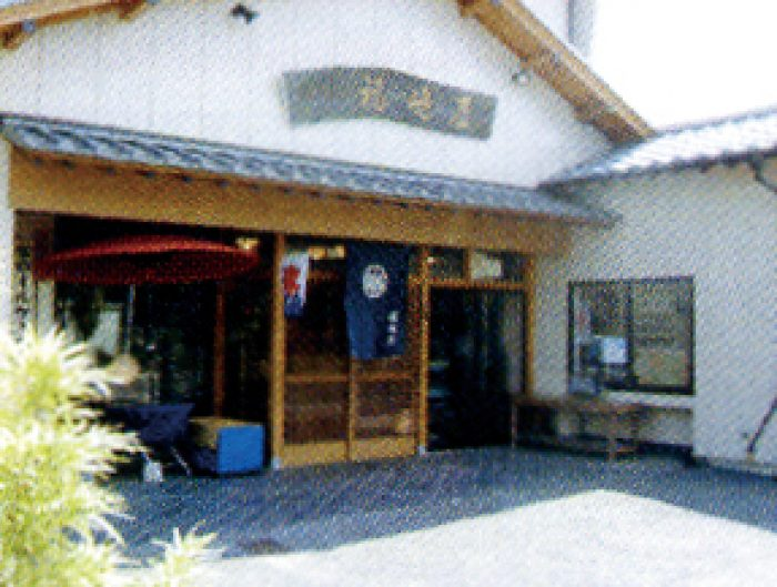 PH-fukushimaya.jpg