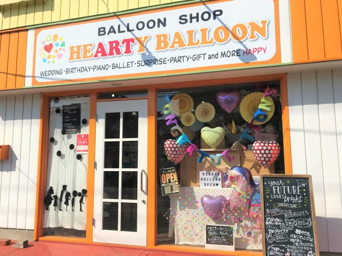 PH-hearty-balloon.jpg