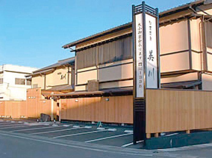 PH-mikawa.jpg