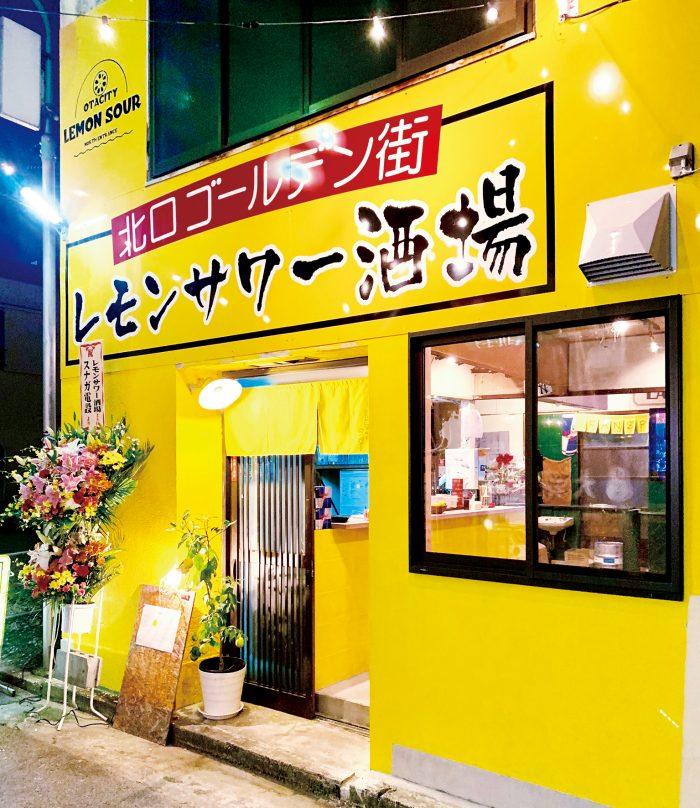 PH-remonsawasakaba.jpg