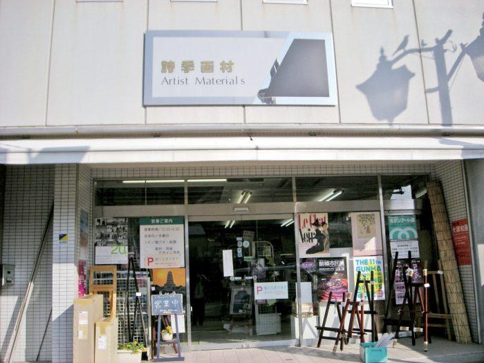 PH-shikigazai.jpg