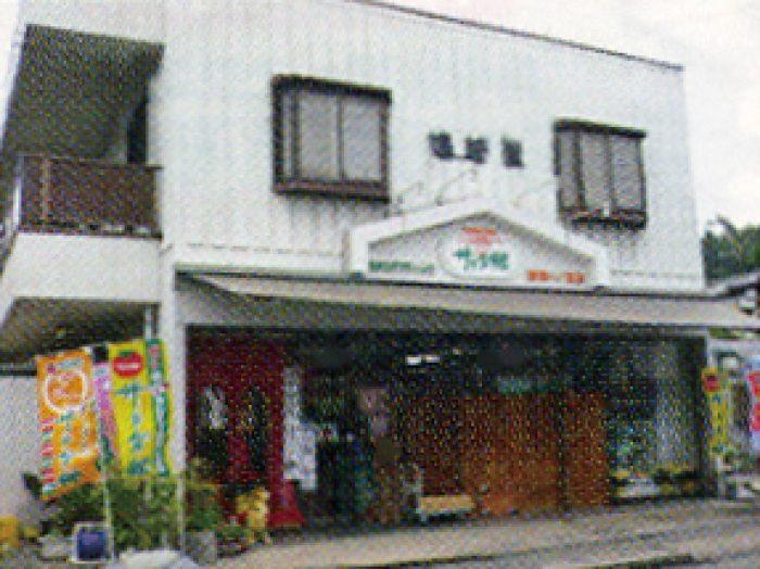 PH-shimasakiya.jpg