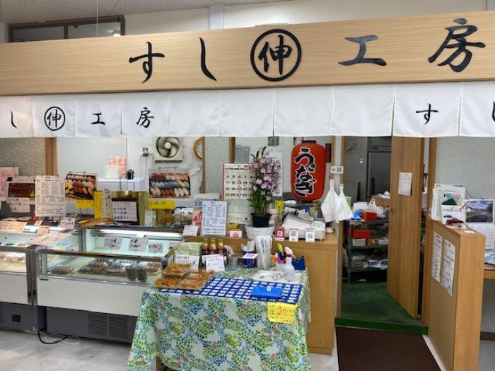 PH-sushikobo.jpg